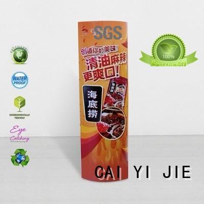 stands advertising lama display lama CAI YI JIE company
